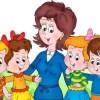 Портрет воспитательной системы образовательного учреждения