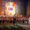 Юбилейный концерт