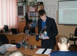XV городская конференция «Юность Архангельска»