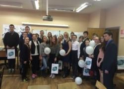 Всероссийская неделя финансовой грамотности для детей и молодежи