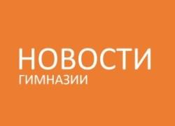 Новый выпуск газеты АТЕНЕЙ