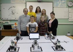 IV открытый дистанционный командный турнир по робототехнике