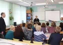 Руководитель фонда «Талант и успех», создавшего «Сириус», Елена Владимировна Шмелёва  посетила нашу гимназию