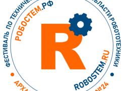 RoboSTEM-2019