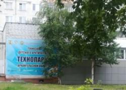 Технозона ДАТА-парка
