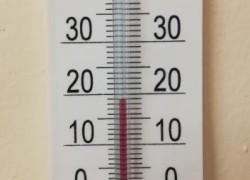 Температурный режим в Гимназии