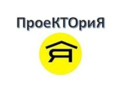 Портал «ПроеКТОриЯ»
