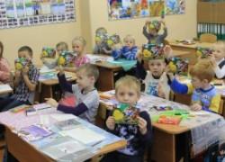 Школа будущих первоклассников
