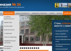 Виртуальный Архангельск – 2015
