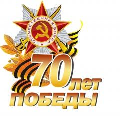 Лет победы оценка серебряных монет царской россии